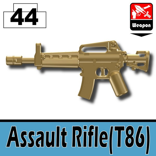 Dark Tan_Assault Rifle(T86)