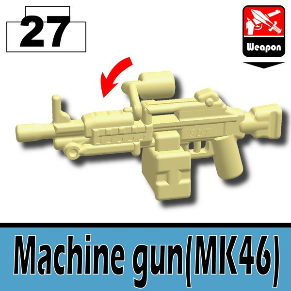 Tan_Machine gun(MK46)