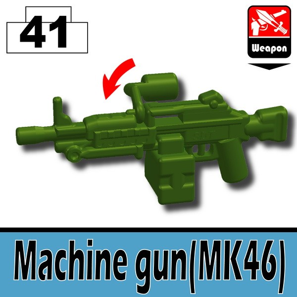 Tank Green_Machine gun(MK46)