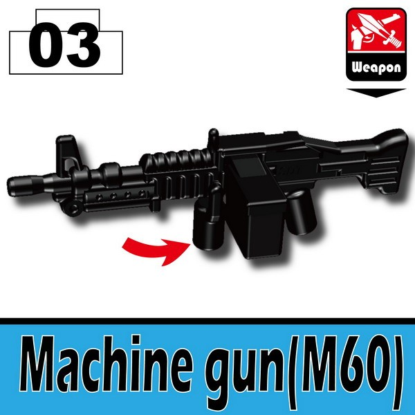Black_Machine gun(M60)