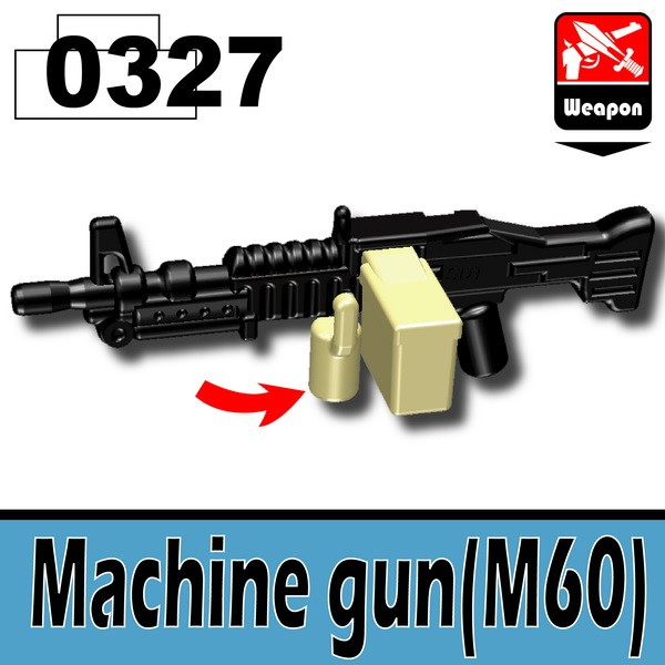 0327Black_Machine gun(M60)