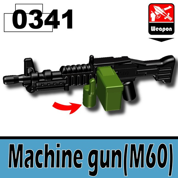 0341Black_Machine gun(M60)