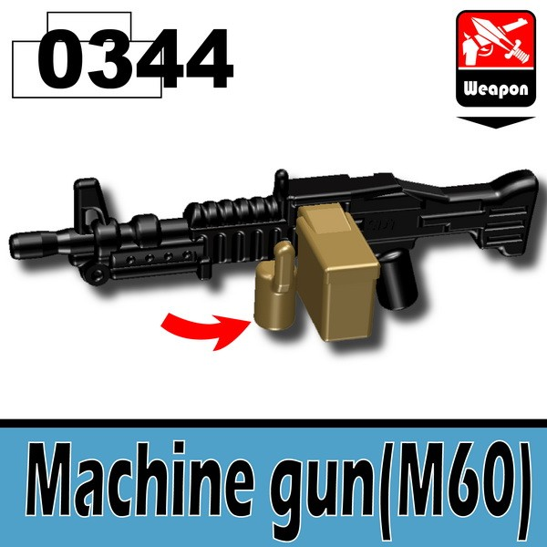 0344Black_Machine gun(M60)
