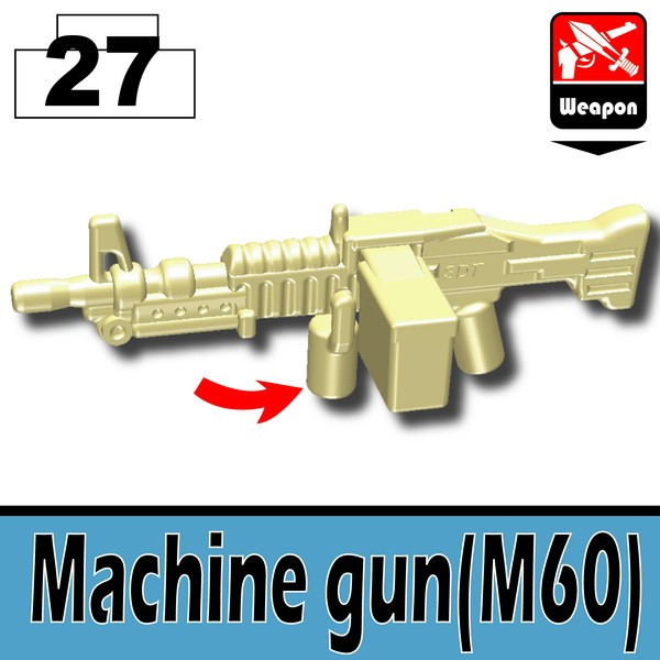 Tan_Machine gun(M60)