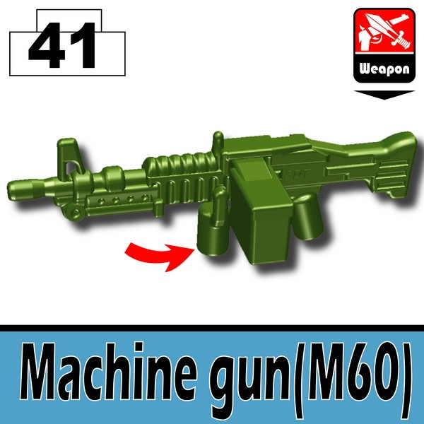 Tank Green_Machine gun(M60)