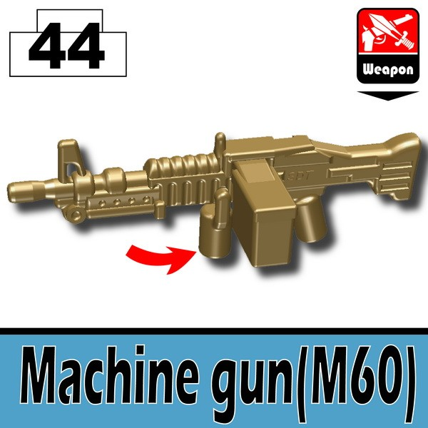 Dark Tan_Machine gun(M60)