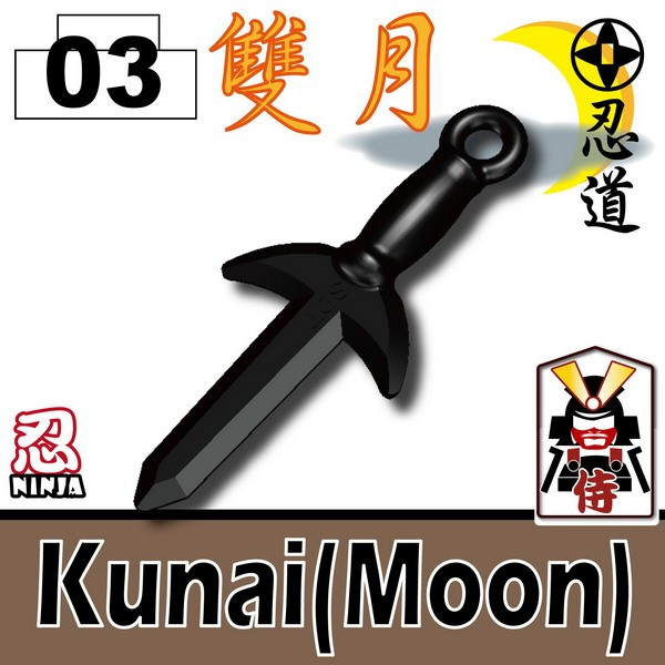 Black_Kunai(Moon)