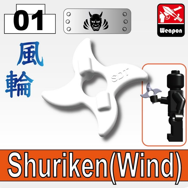 White_Shuriken(Wind)