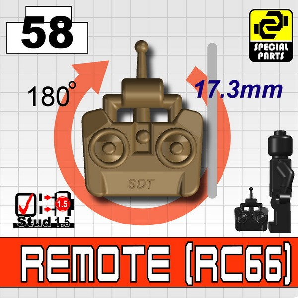 (58)Deep Bronze Brown_Remote(RC66)