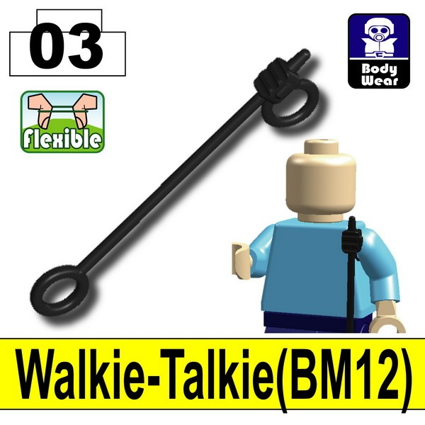 Black_Walkie-Talkie(BM12)