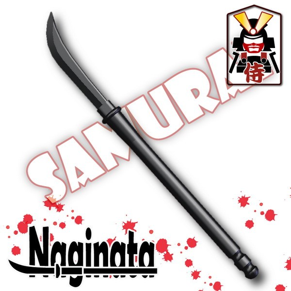 NagiNata(Pole weapon) -Black