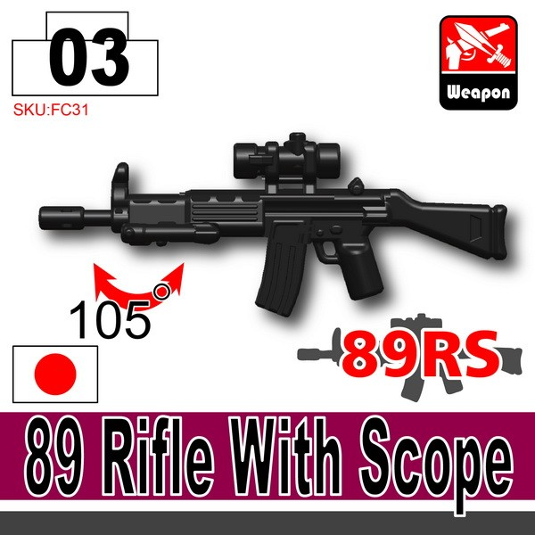 Black_89 Rifle With Scope(89RS)