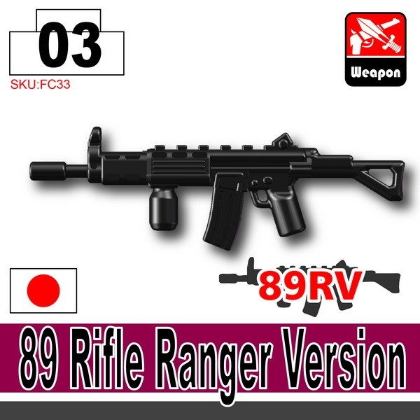 Black_89 Rifle Ranger Version(89RV)