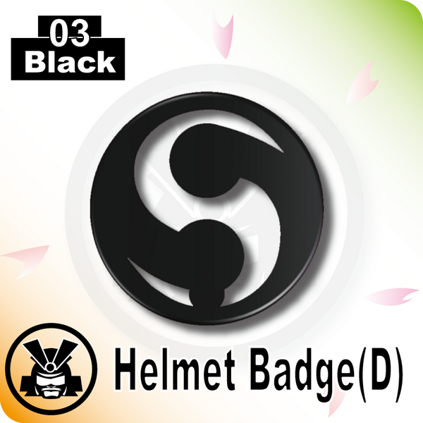 Helmet Badge(D) -Black