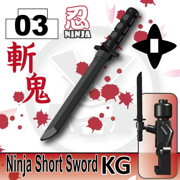 Black_Ninja Short Sword(KG)