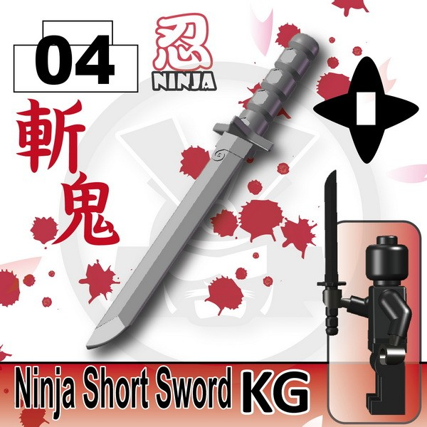 Dark Gray_Ninja Short Sword(KG)
