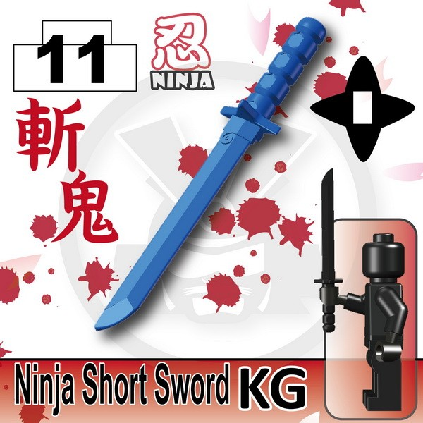Blue_Ninja Short Sword(KG)