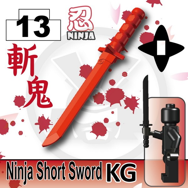 Red_Ninja Short Sword(KG)