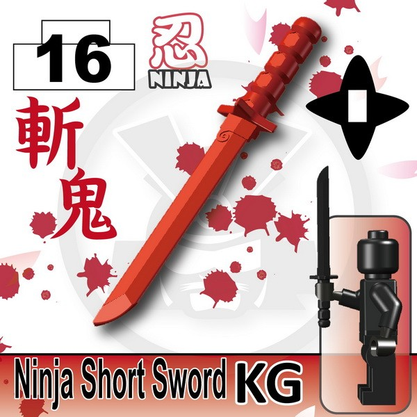 Dark Red_Ninja Short Sword(KG)
