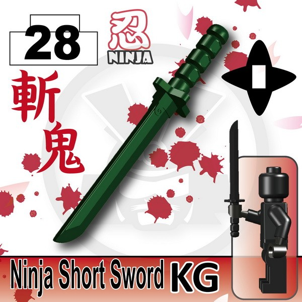 Dark Green_Ninja Short Sword(KG)