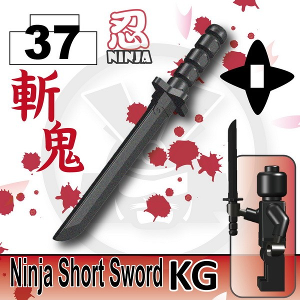 Metallic Speckle Silver_Ninja Short Sword(KG)