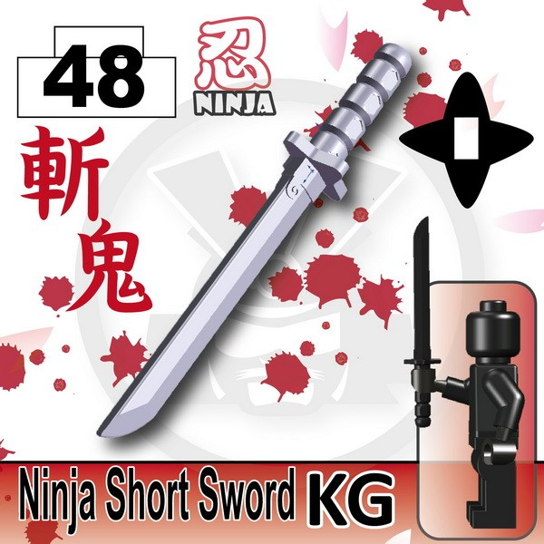 Light Silver_Ninja Short Sword(KG)