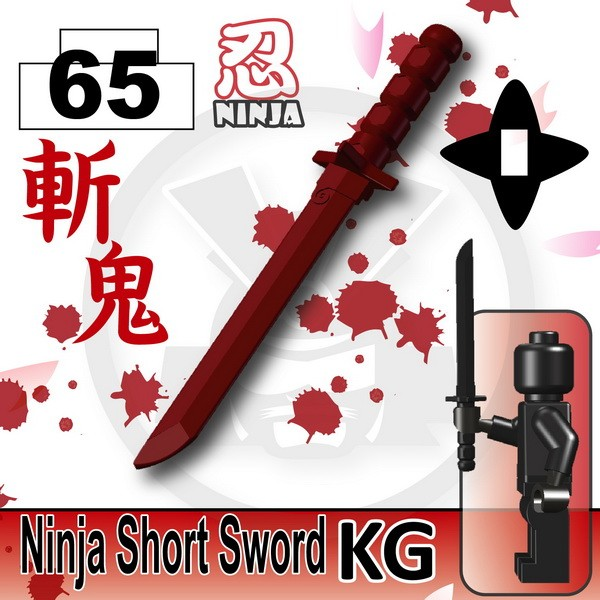 Deep Dark Red_Ninja Short Sword(KG)