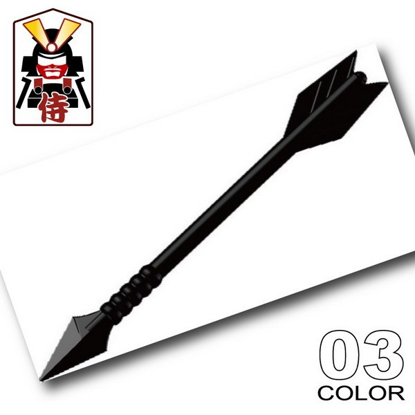 Samurai Arrow -Black
