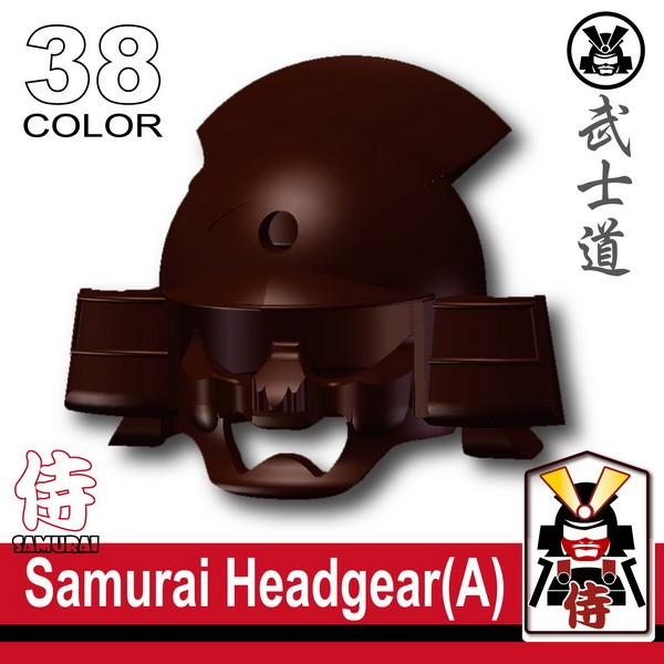 Samurai Headgear (A) -Dark Brown