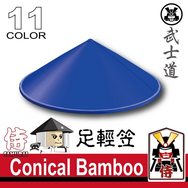 Samurai soldier Helmet or Conical Bamboo -Blue