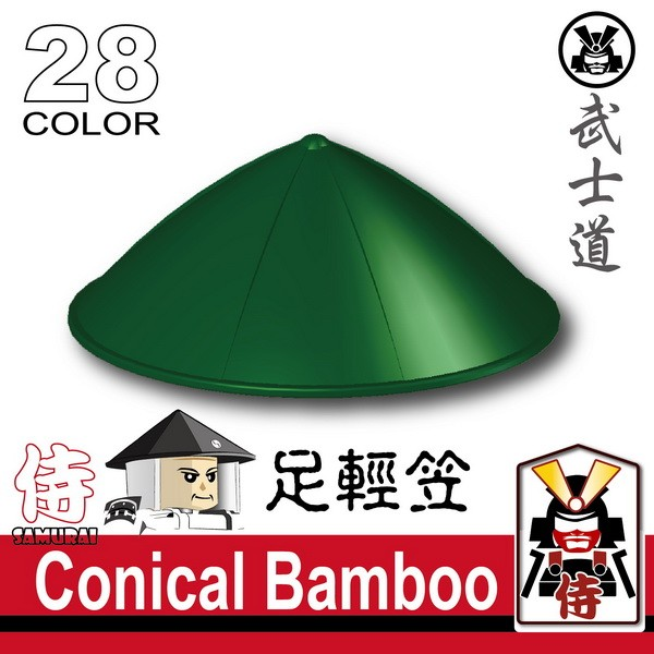 Samurai soldier Helmet or Conical Bamboo -Dark Green