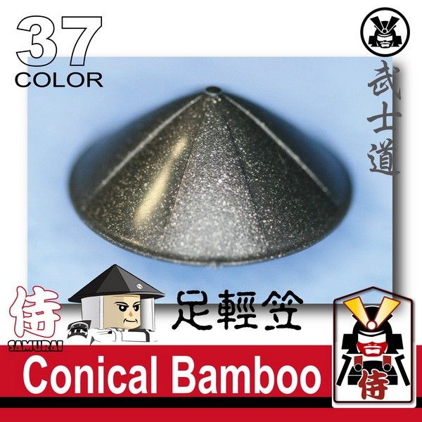 Samurai soldier Helmet or Conical Bamboo -Metallic Speckle Silver