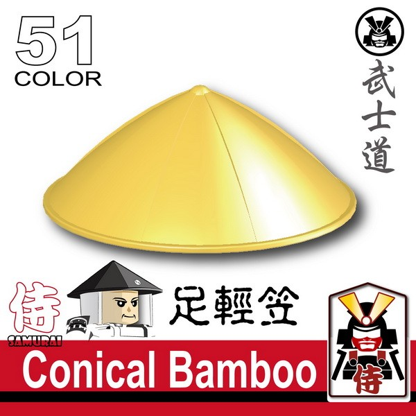 Samurai soldier Helmet or Conical Bamboo -Gold