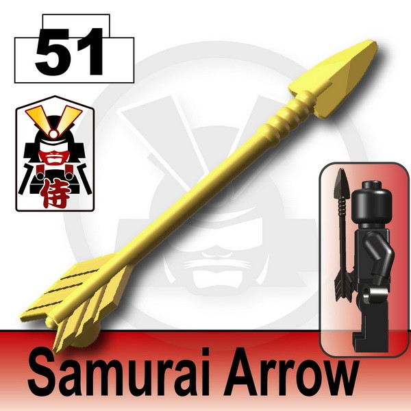 Samurai Arrow -Gold