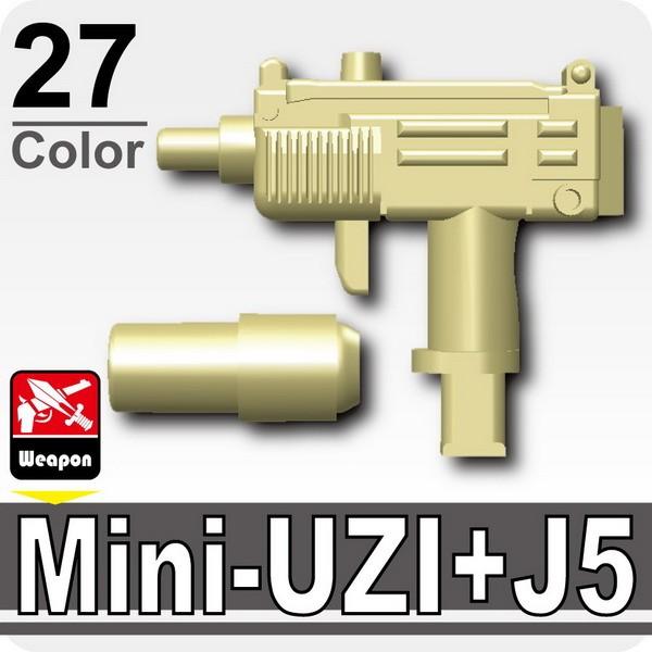 Minifig Cat Toys Shop > Weapon > Mini-UZI+Silencer(J5)