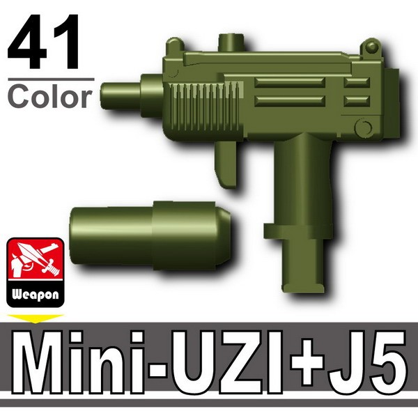 Tank Green_Mini-UZI+Silencer(J5)