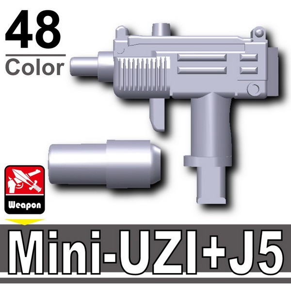 Light Silver_Mini-UZI+Silencer(J5)