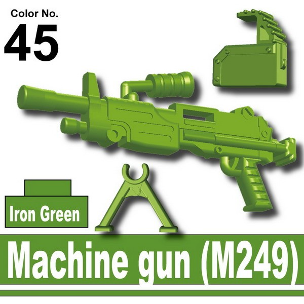 Iron Green_Machine gun (M249)