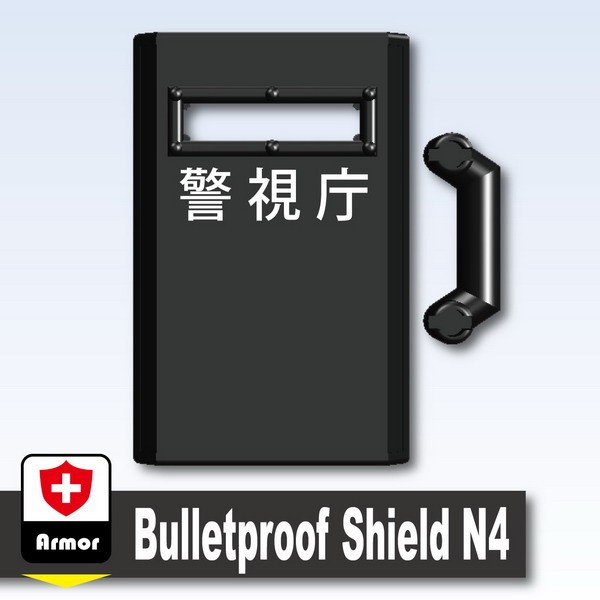 Black_Bulletproof Shield N4 (Japan POLICE)