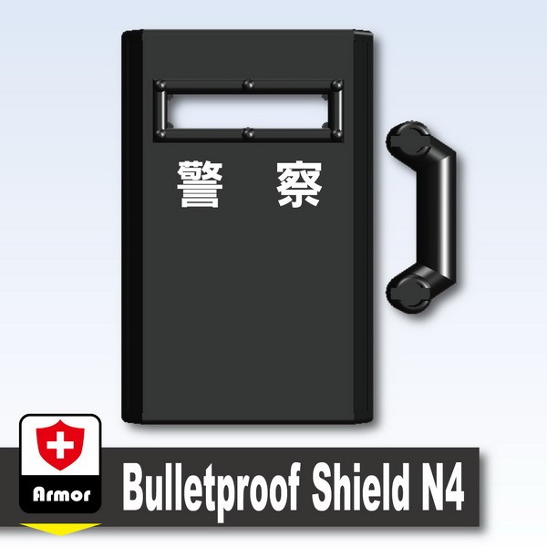 Black_Bulletproof Shield N4 (Taiwan POLICE)