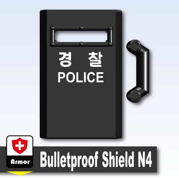 Black_Bulletproof Shield N4 (Korea POLICE)