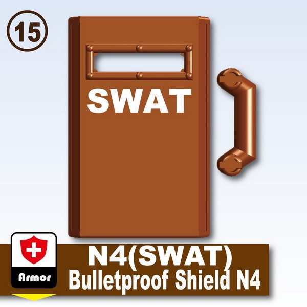 (15)Brown_Bulletproof Shield N4 (SWAT)
