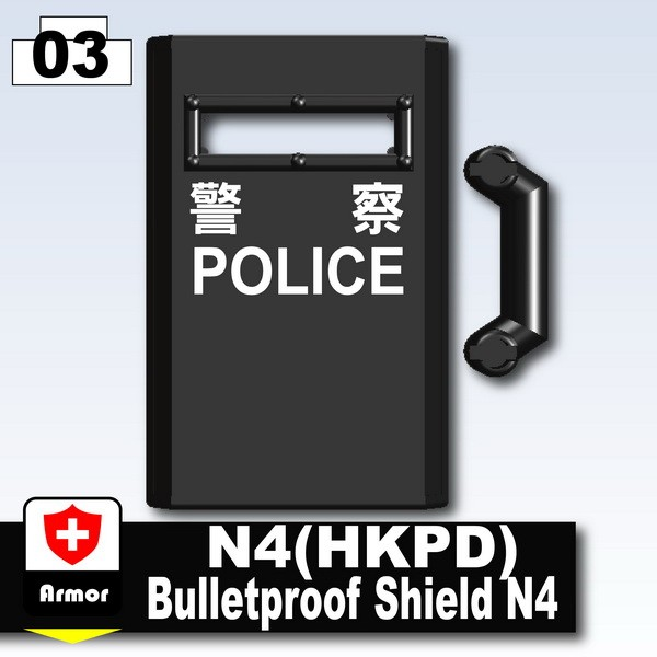 Black_Bulletproof Shield N4 (HKPD)