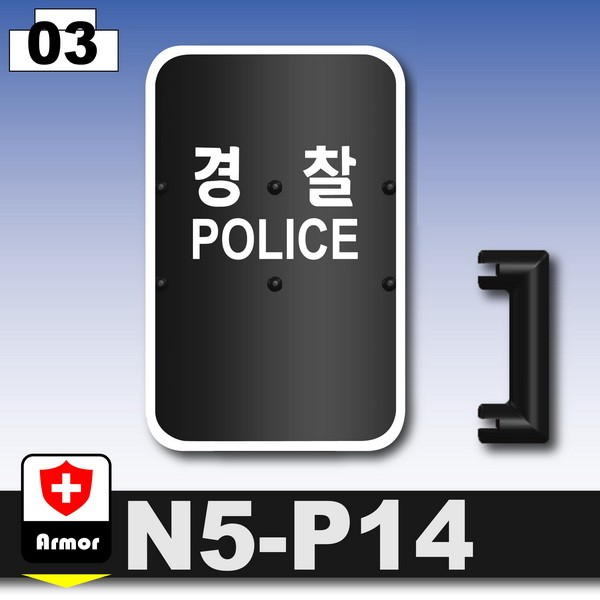 Black_N5-P14(POLICE of Korea)