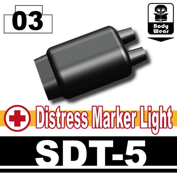Black_Distress Marker Light (SDT-5)