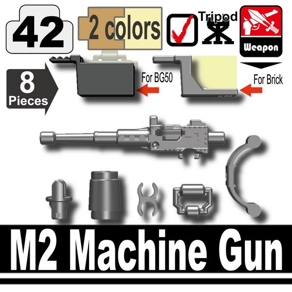 Iron Black_M2 Machine Gun(2colors_Block)