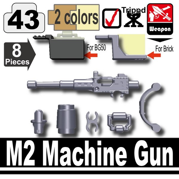 Dark Blue Gray_M2 Machine Gun(2colors_Block)