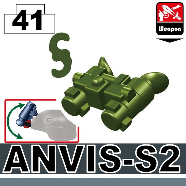 Tank Green_Night Vision(ANVIS-S2)