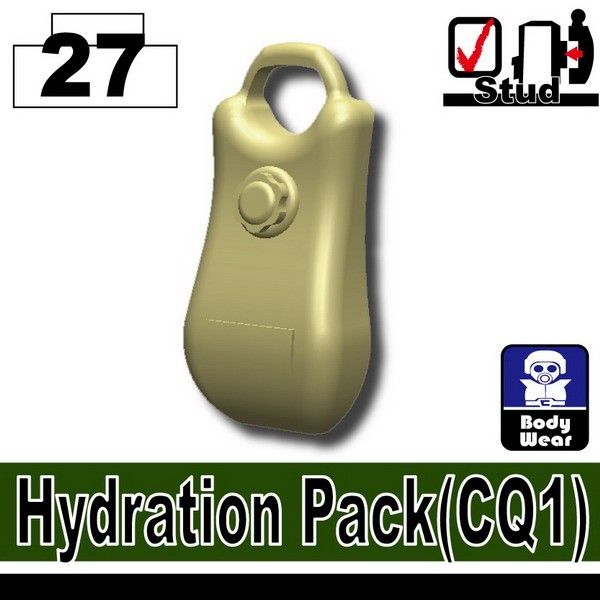 Tan_Hydration Pack(CQ1)