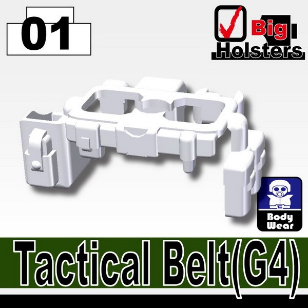 White_Tactical Belt(G4)